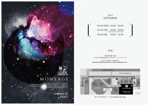 201309montage