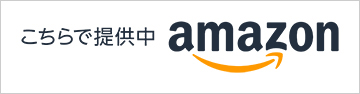丸栄日産Amazon店