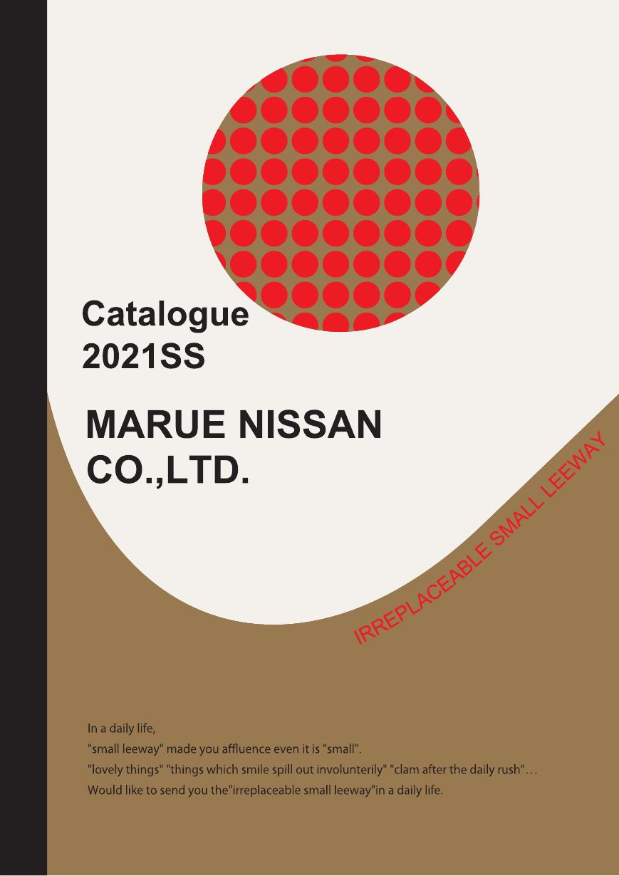 2021年春夏カタログ